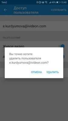 files.php?filename=7394b27070065c05a1978
