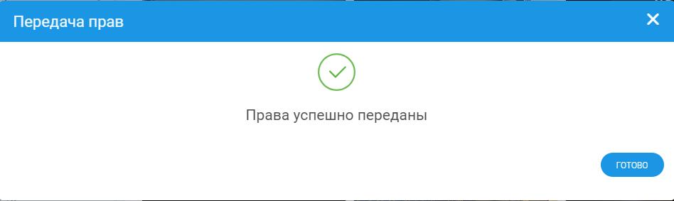 files.php?filename=b5c150be6c5f90882857c