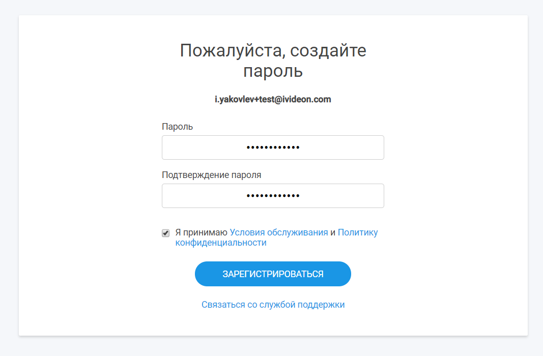 files.php?filename=6bb8c216caa344c3886d7