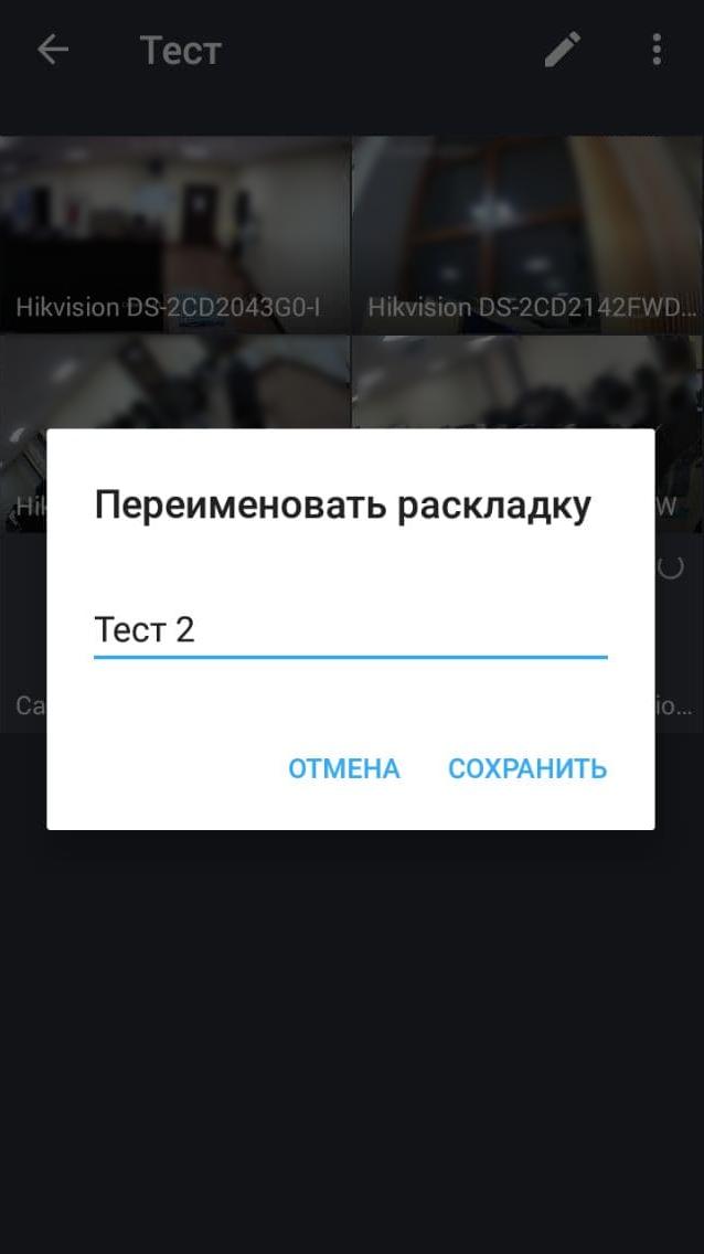 0763c69b6cc836352c0b93857a3b3116.png